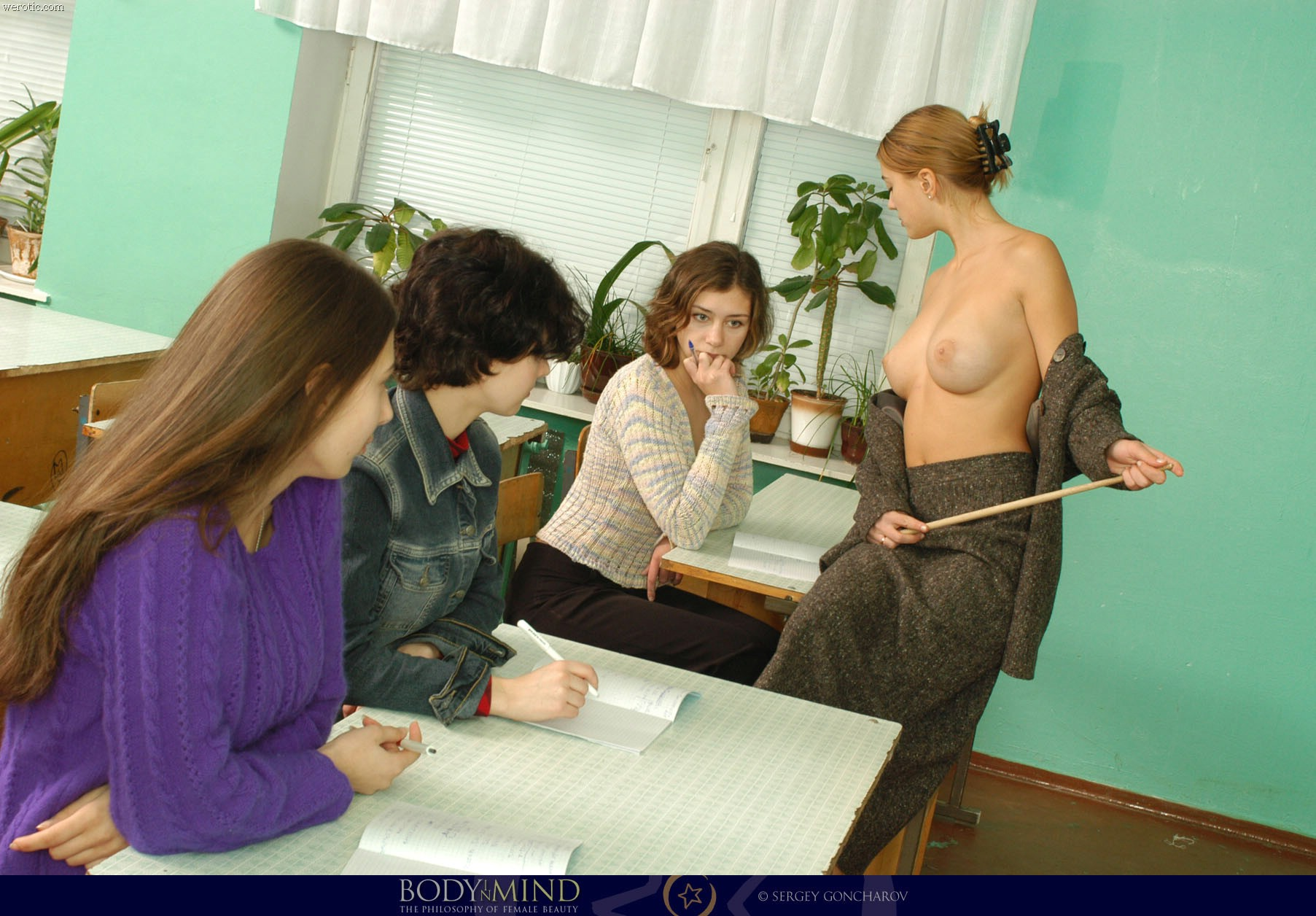 Ученики разделись и учитель 10 фотография
